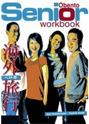 Obento Senior:  Workbook with Audio CD