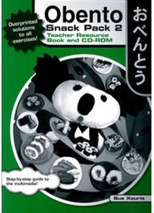 Obento Snack Pack:  2 - Teacher Resource Pack [Teacher Resource Book + CD-Rom]