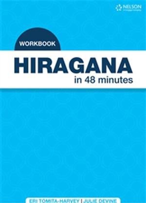 Hiragana in 48 Minutes:  Workbook