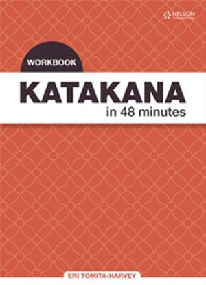 Katakana in 48 Minutes:  Workbook