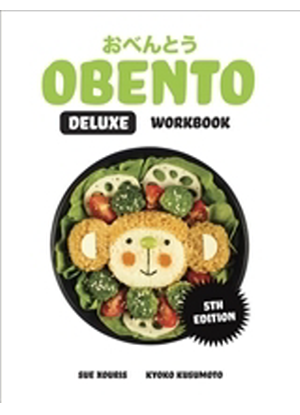Obento Deluxe:  Workbook with USB