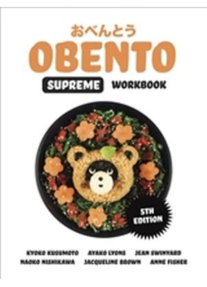 Obento Supreme:  Workbook with USB