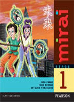 Mirai:  1 - Audio CD