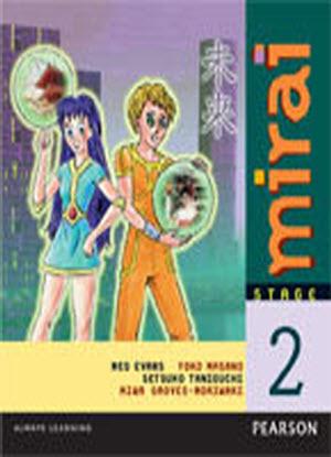 Mirai:  2 - Audio CD