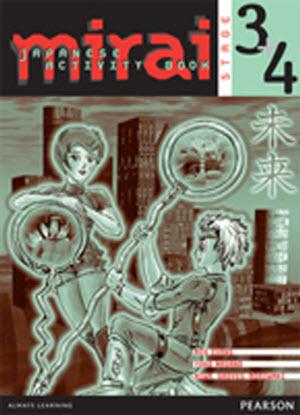 Mirai:  3 & 4 - Activity Book