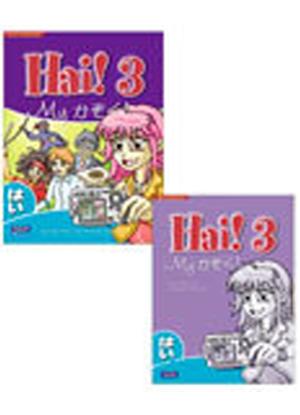 Hai !  3 - Pack [Student Book + Workbook]