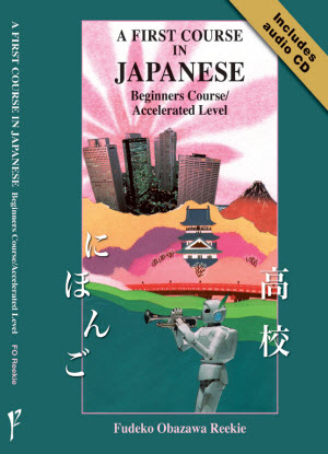 A First Course in Japanese:  Beginners Course/Accelerated Level - Text + CD
