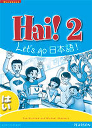 Hai !  2 - Workbook