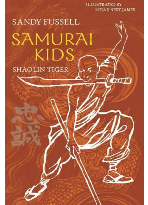 Samurai Kids:  3 - Shaolin Tiger