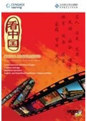 China Highlights - DVD