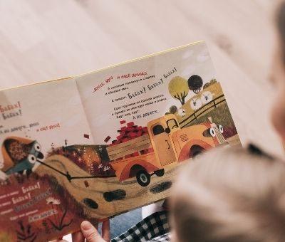 Shortlist Early Childhood