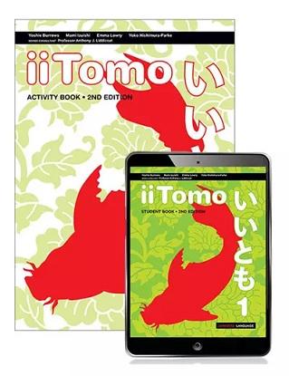 iitomo-1-eb-ab-2e-9781488656057