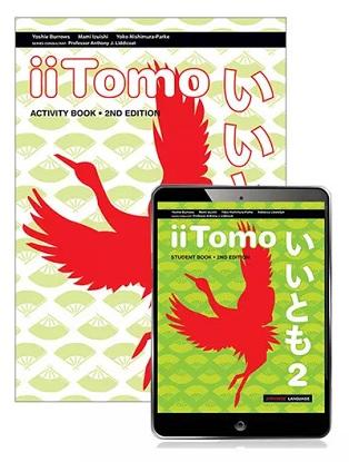 iiTomo:  2 - eBook Only + Activity Book 2e