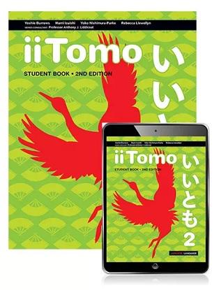 iitomo-2-student-book-eb-2e-9781488656729